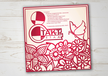 Greeting Cards TAKT