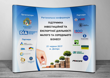DIA (Dnipropetrovsk Investment Agency)